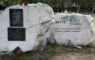 Памятник В.К. Арсеньеву в Уссурийске перенесли на новое место