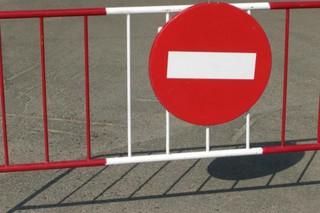 В Уссурийске будет временно перекрыто дорожное движение