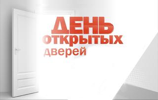 Войсковые части Уссурийска откроют свои двери для школьников и студентов