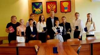 В администрации Уссурийска чествовали победителей краевого фестиваля ВФСК ГТО