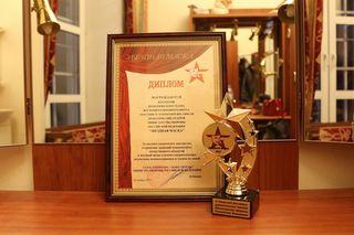 Уссурийский театр ВВО вернулся из Москвы с дипломом фестиваля «Звездная маска»