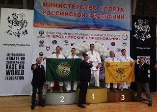 Уссурийские каратисты отличились на всероссийском турнире