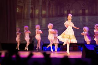 Премьера детского балета