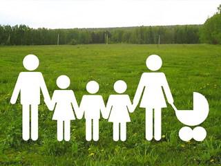 В Уссурийске раздали земельные наделы многодетным семьям