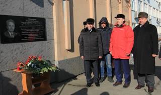 В Уссурийске открыли мемориальную доску бывшему мэру