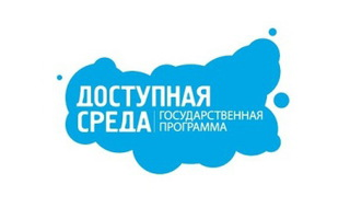 В Уссурийске прошла волонтерская акция «Доступная среда»