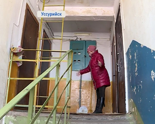 Мечта о новой крыше сбылась у жителей многоэтажки в Уссурийске