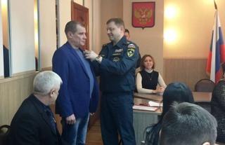 Жители Уссурийска удостоены наград МЧС России
