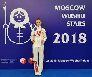 Двумя крупными соревнованиями начался 2018 год для спортсменов Федерации ушу Приморского края