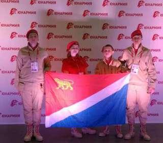 Уссурийские юноши приняли участие в Первом Всероссийском молодежном форуме «Я – Юнармия»