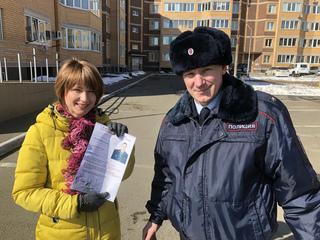В Уссурийске участковые уполномоченные полиции присоединились к всероссийской акции МВД