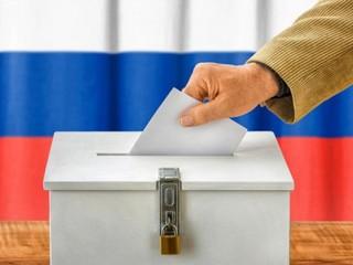 Предварительные итоги выборов Президента России обнародованы в Приморье