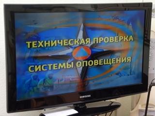 В Уссурийске будет проведена комплексная техническая проверка системы оповещения