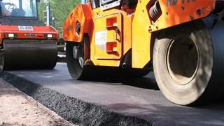 Два моста и 17 участков дорог будут отремонтированы в этом году в Уссурийске с привлечением краевых средств