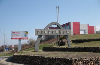 Масштабная ярмарка вакансий пройдет в Уссурийске