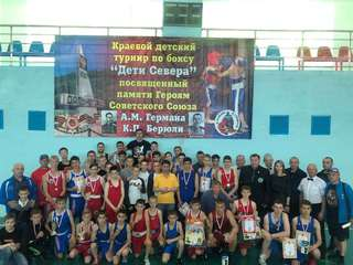 Уссурийские спортсмены приняли участие в краевом детском турнире по боксу «Дети Севера»