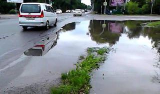 Жалоба от жителей города Уссурийска!