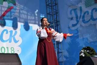 Праздничный концерт с участием творческих коллективов округа прошел на центральной площади Уссурийска