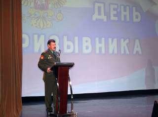 Торжественное мероприятие по случаю Всероссийского Дня призывника состоялось в Уссурийске