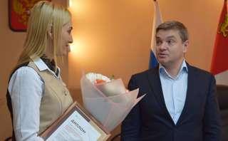Сотрудники МФЦ Уссурийска в третий раз признаны лучшими на территории Приморского края
