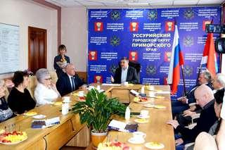 Чествование женщин с активной жизненной позицией состоялось в Уссурийске