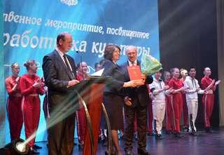 Чествование работников учреждений культуры состоялось в Уссурийске