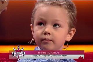 Трёхлетний вундеркинд из Уссурийска стал гостем программы «Лучше всех»