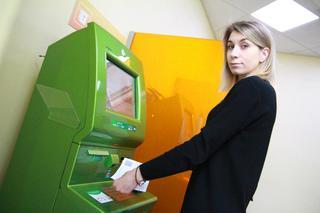 Оплачивать квитанции ЖКХ в Уссурийске стало еще проще!