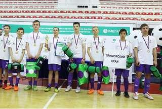 Команда из Уссурийска вышла в финал соревнований «Будущее зависит от тебя»