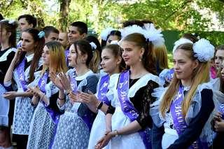 В школах Уссурийска прошли «Последние звонки»