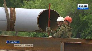 Расширенный трубопровод и современные котельные появятся в Уссурийске