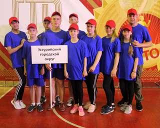 Сборная Уссурийска стала победителем Краевого летнего фестиваля «Вперед, ВФСК ГТО!»