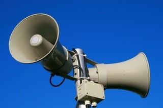 27 июня будет проводиться проверка системы оповещения Уссурийского городского округа
