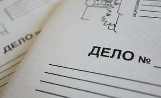 В Уссурийске председателя жилищного кооператива оштрафовали за оскорбление
