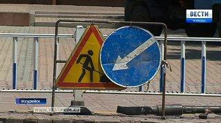 Глобальный ремонт дорожного полотна стартовал в Уссурийске