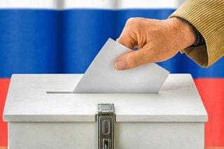 У территориальной избирательной комиссии в Уссурийске – новый председатель