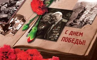 Пропагандистская акция «Мой дед–герой и победитель, я Победу его храню!» пройдет в Уссурийске