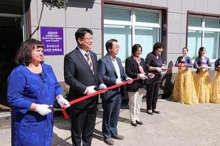 Центр корейского искусства и языка открылся в Уссурийске