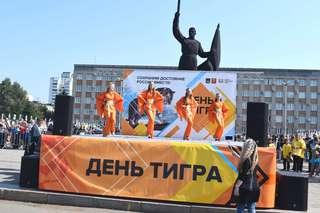 Около 2000 уссурийцев прошли в праздничной колонне в День тигра