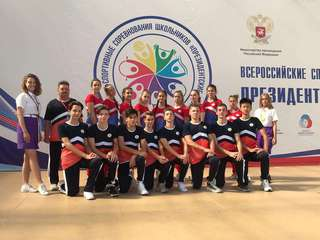 Уссурийские школьники отправились на Всероссийские соревнования в Анапу