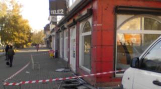 В центре Уссурийска разрушили популярный магазин