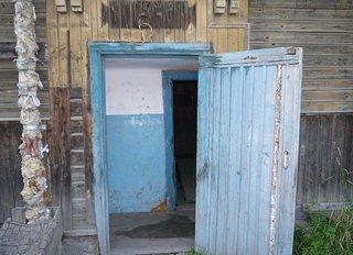 Переселение из аварийного жилья в Уссурийске держат на контроле