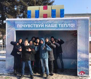 Телеканал ТНТ согреет жителей Уссурийска в новогодние праздники