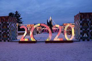 Зимний городок в Уссурийске будет работать до 1 февраля