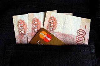 Жительница Уссурийска похитила деньги из банкомата