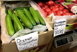Симптом коронавируса: помидоры и огурцы в Приморье подорожали в два с лишним раза