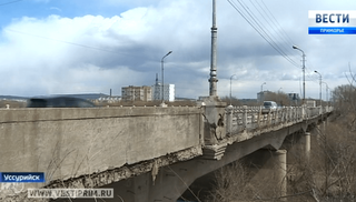 Суд обязал власти Уссурийска восстановить «Пушкинский мост»