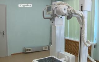 Начался новый этап в истории детской больницы Уссурийска