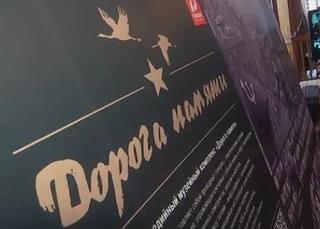 «Дорога памяти»: пункт оцифровки документов времен Войны открылся в Уссурийске