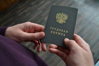 Более 14 тысяч рублей в месяц могут получить уссурийцы, потерявшие работу в период пандемии